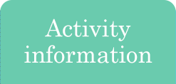Activity information